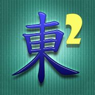 WellMahjong 2: Internet Community ألعاب